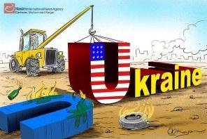 https://newsfortherevolution.files.wordpress.com/2015/06/ukraine-usa.jpg?w=625